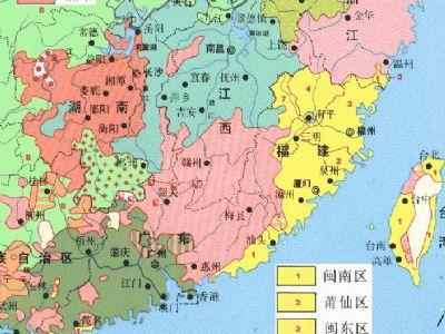 福建茶叶,据历史文献记载,福建地区已生产茶叶1600多年